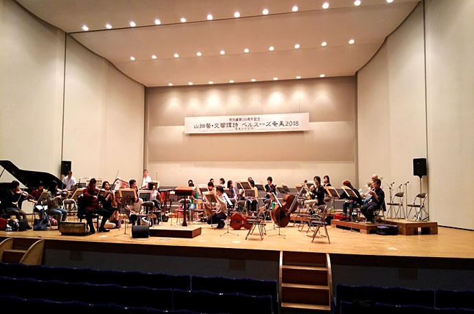 ベルスーズ奄美2018オーケストラ練習風景